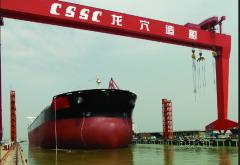 广州中船long穴造船有限公